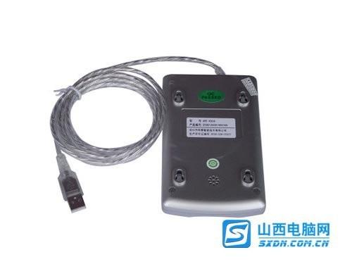 明泰URF-R330 IC卡读写器太原热卖169元