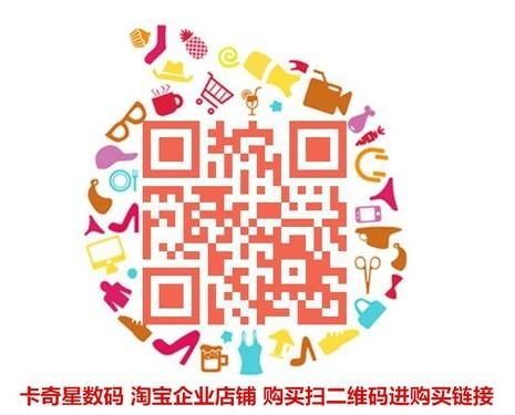99新 国行苹果iPhone 6S蚌埠仅售2080元