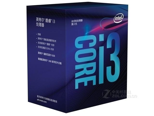 四核心四线程lCPUIntel 酷睿i3 8100安徽报价850元