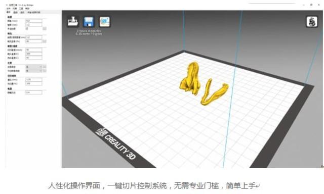 时尚简约+实用性强 创想三维新品CR-10Mini体验