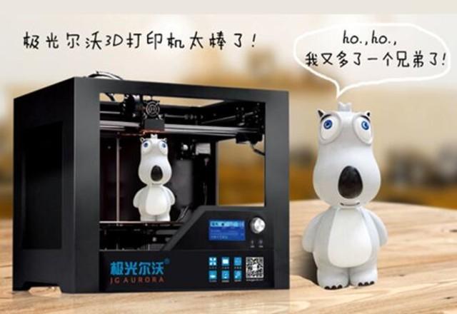 3D打印机走进课堂 带小学生玩创意王者荣耀