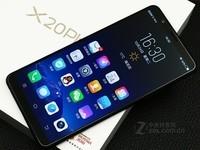vivo x20 plus手机 山东东营促销中