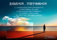 LG 55英寸4K高清电视OLED55C7P仅10699