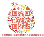 128G大容量苹果6S iPhone6S南京2080元