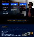 电脑CPU Intel 酷睿I7 7820X 3699元