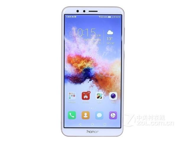 华为荣耀7x 64g仅1180元相当实惠的手机