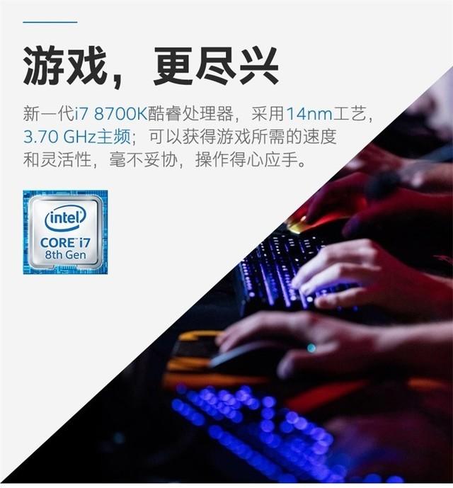 英特尔i7 8700K盒装 济南飞度仅需3199