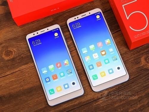 全面屏手机不足千元 红米5到货只要799