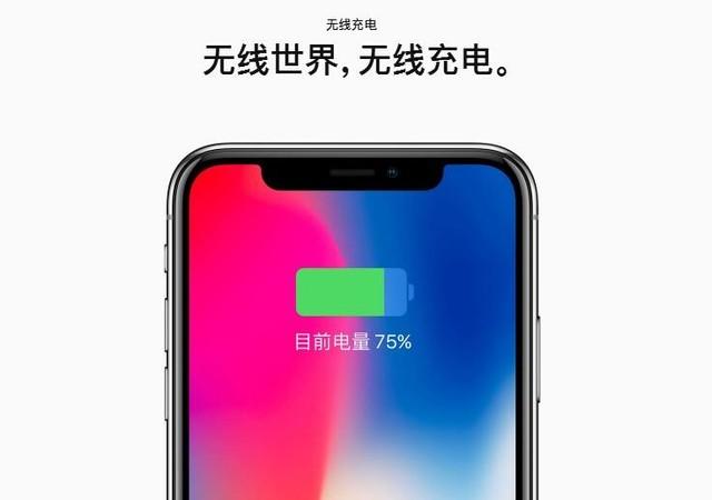 武汉苹果7P旧换新IPHONEX差价低至4千