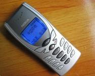 简约直板手机 诺基亚8250谷底价200元
