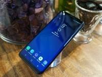 全功能手机 三星S9 国行安徽报价5399元可分期