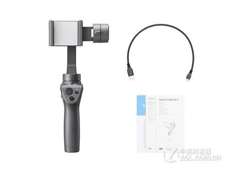 2智能增稳相机大疆 Osmo手机云台2售899