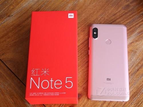 千元机也有黑科技 红米Note5高配1699元