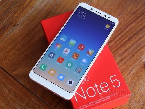 红米Note5实体店再降价 64GB仅1199元