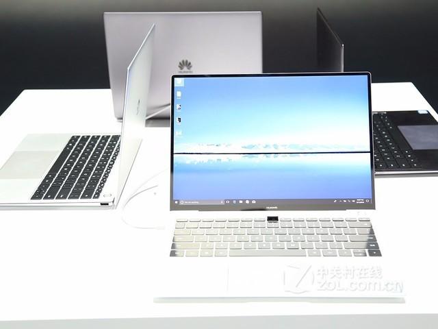 济南华为MateBook X PRO济南12660元
