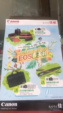 买就送佳能EOSM50 15-45 浙江售4299元