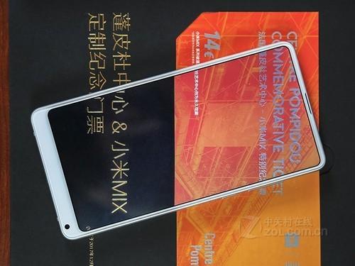 第三代全面屏 小米MIX 2s手机仅3199元