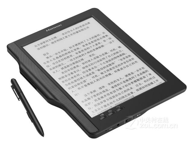 汉王E960高端电子书津门特价2189元促