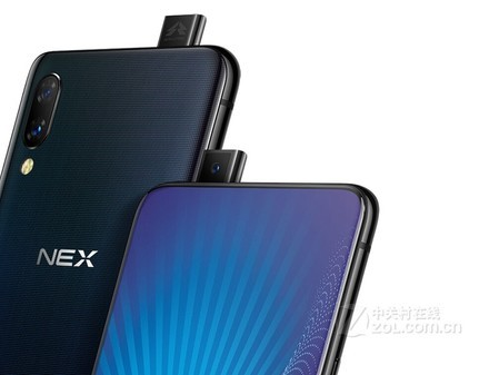 vivoNEX真·全面屏 南宁现货出售
