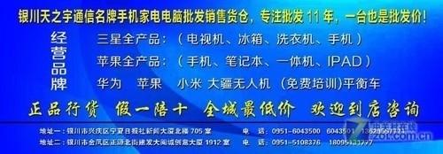 0精美画质体验夏普58SU761电视银川售4500