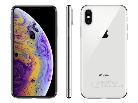 性能出众 苹果iPhone XS全网通仅8299元