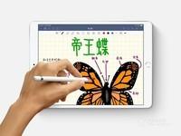 10.5英寸 苹果iPad Air 3长沙仅需3360元