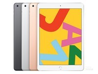 苹果iPad 2019(128GB/WiFi版)报价2999元