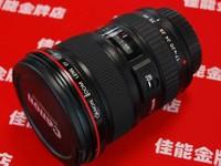 广角变焦镜头 南京佳能17-40mm售3650元