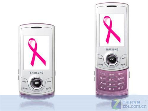 滑盖音乐手机 三星S5200行货特价1100元
