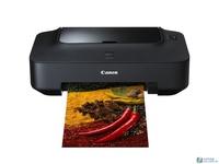 佳能2780喷墨打印机长沙贵海电子售340元