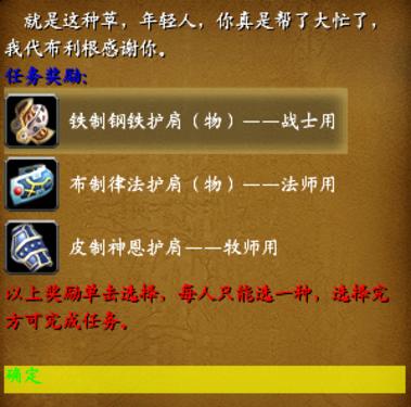 万王之王3任务操作