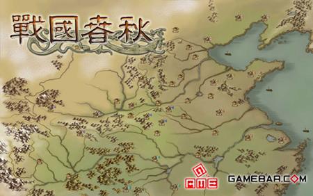 中国第一谋略游戏《战国春秋》
