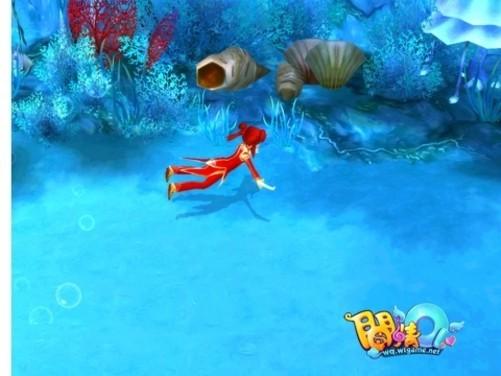 """来到《问情ol》的""""海底世界""""玩家就可以在充满幻想的海底世界欢乐畅游"""