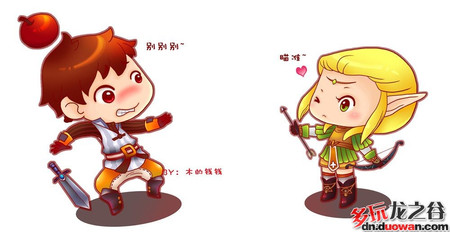 龙之谷弓箭手和战士可爱漫画