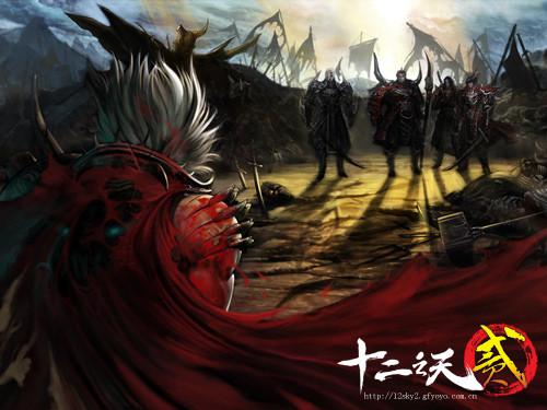 《十二之天贰》原创武侠小说第二十四回