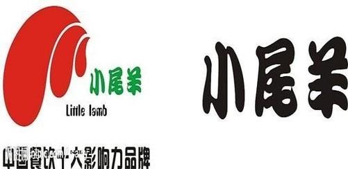 logo logo 标志 设计 矢量 矢量图 素材 图标 501_244
