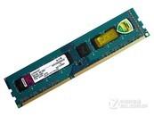 金士顿4GB DDR3 1333天津地区报价210元
