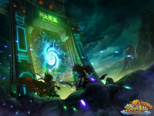 升级领魔兽《梦幻诛仙》练级塔兑换物品