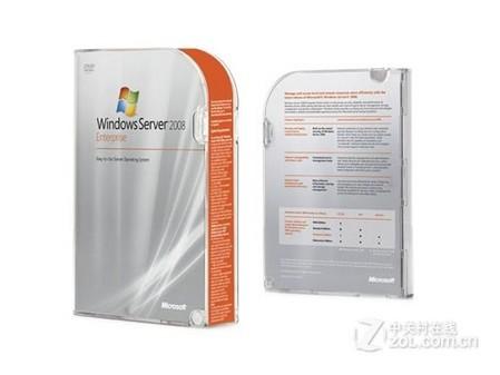Windows server 2008 R2特价送iPhone