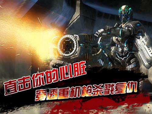 《第七区》杀戮复仇 新版本决战杀戮时刻
