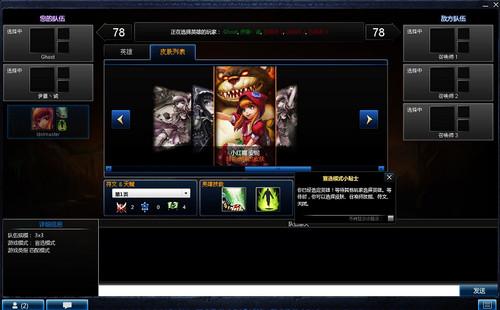 美国玩家《英雄联盟》服封测 LOL中国