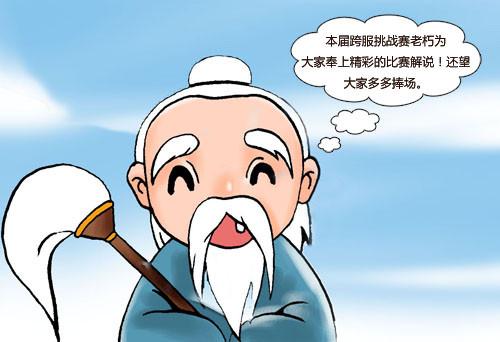有可是美女战队的阳阳,兔儿朵朵或者gucci男性,有可是chinajoy的法人画漫画宝贝图片
