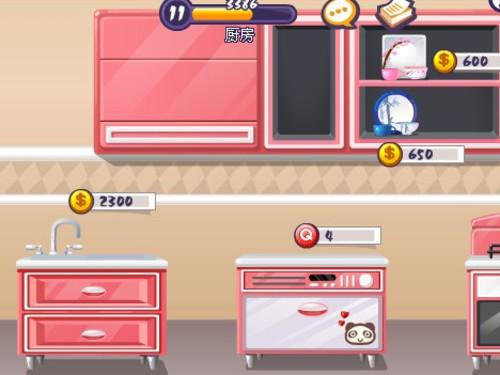 用粉嫩装扮qq宝贝的可爱房间