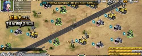 变形金刚登陆中国 机器人大战即将开启