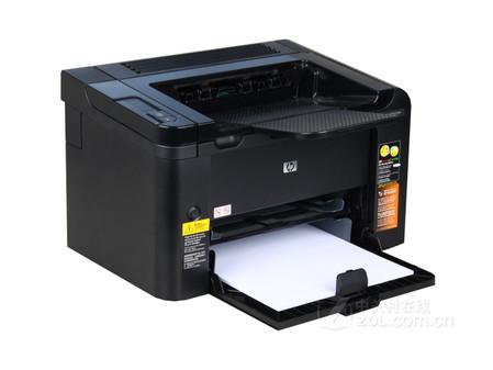 零预热静音神器  惠普P1606dn打印机促销