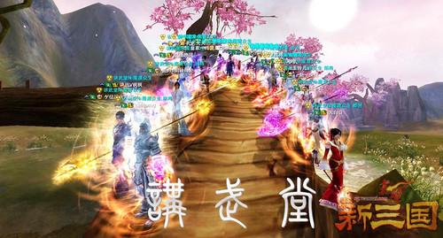 赤壁·新三国雷帝讲武堂军团中秋大庆典