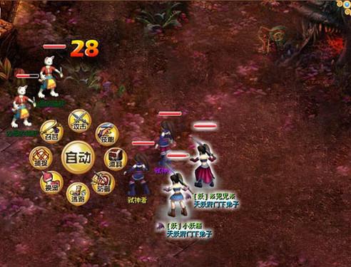 新年新游戏《封神传说》最新大盘点
