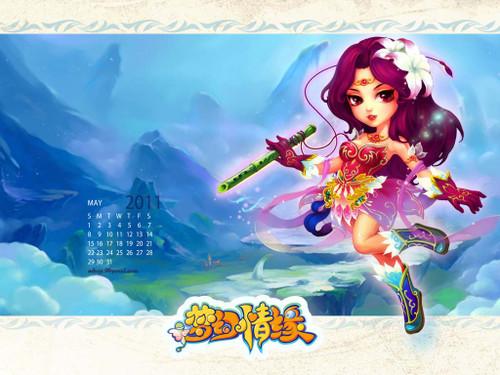 成名 淘金 免费游戏尽在《梦幻情缘》