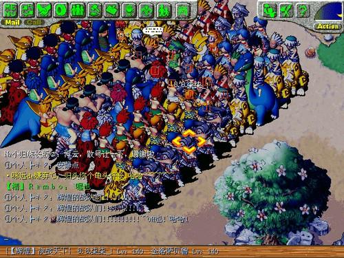 玩的第一款网络游戏