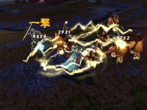 《墨香》战神新服1.20将开启